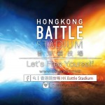 香港競技場Hong Kong Battle Stadium Sam x 高德置地 苏萌
