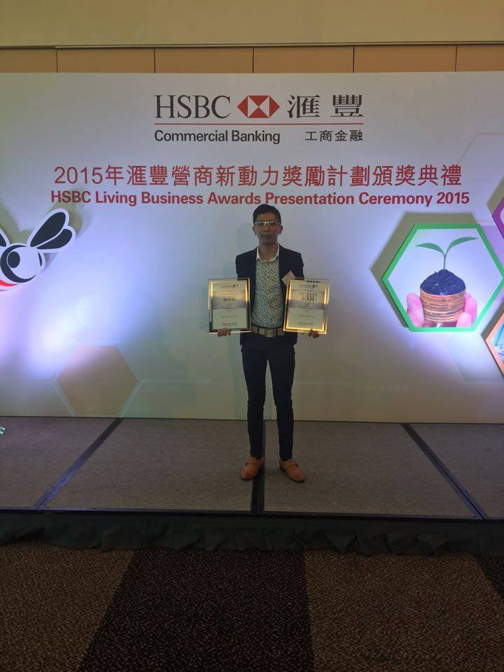 2015 HSBC Living Business Awards-03