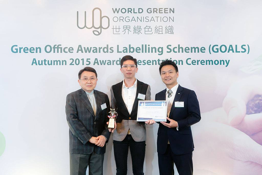 Green Office Awards Labelling Scheme (GOALS)-03