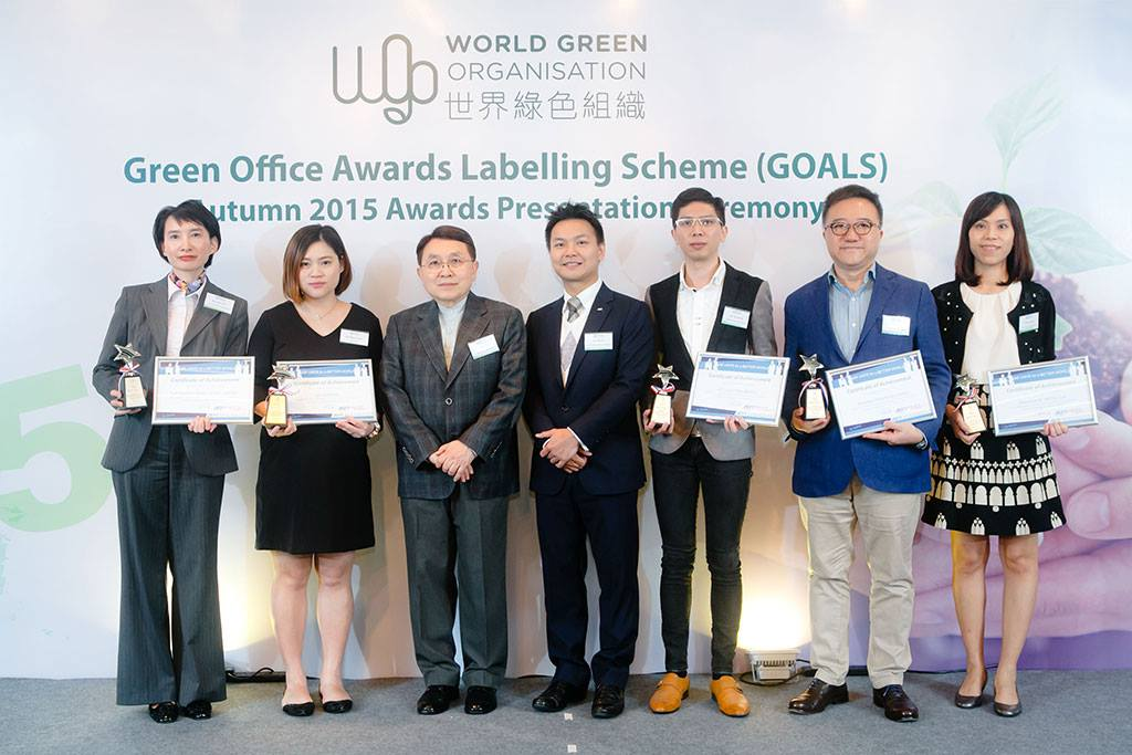 Green Office Awards Labelling Scheme (GOALS)-04