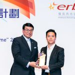 Manpower Developer Award Scheme (ERB)