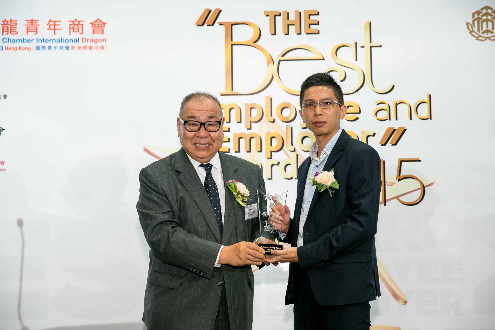 The Best Employee and Employer Award 2015-02