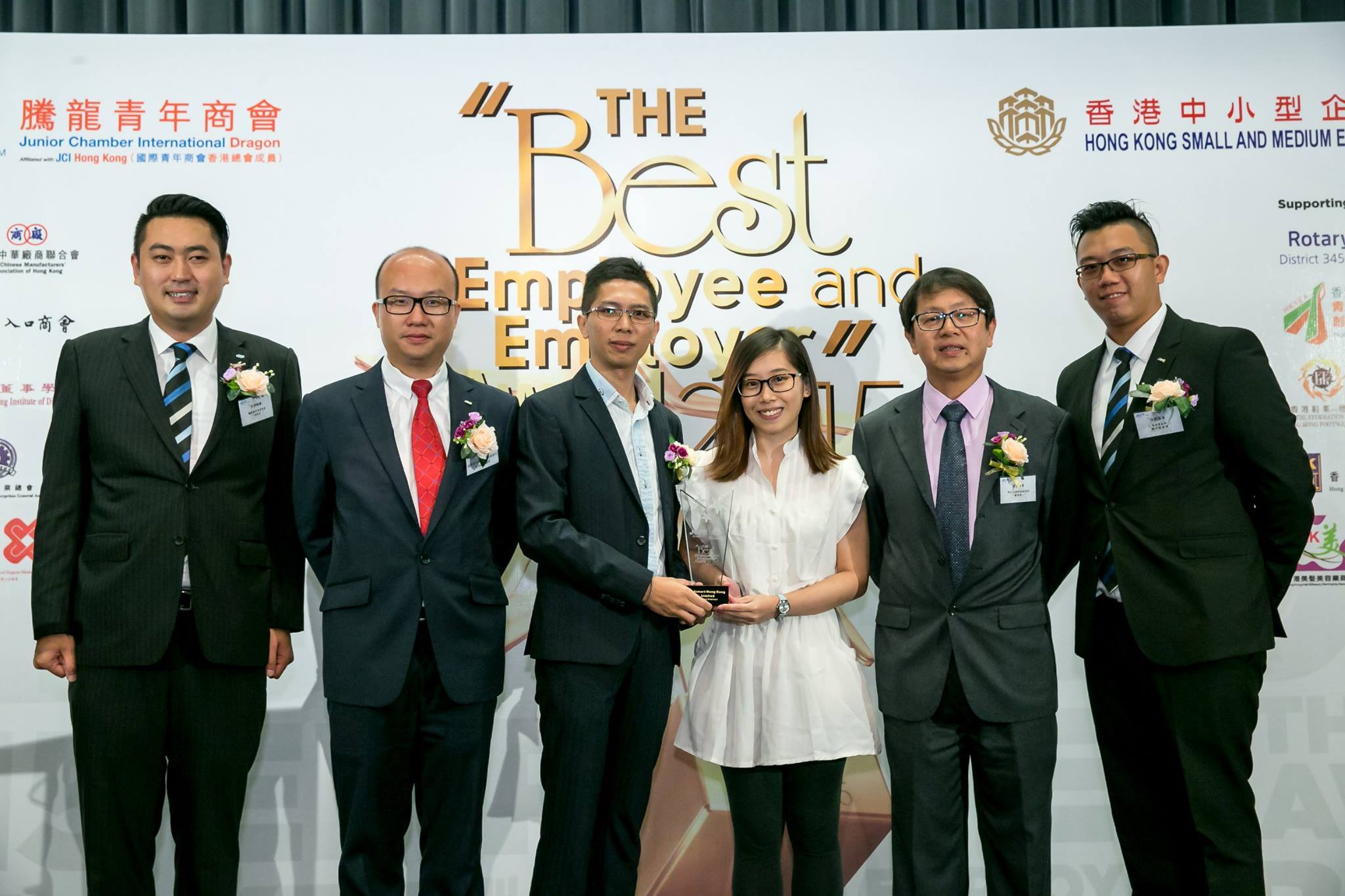 The Best Employee and Employer Award 2015-03